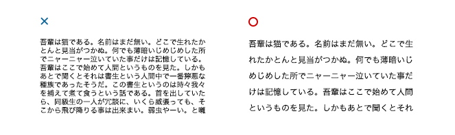 web-typography-basic-3